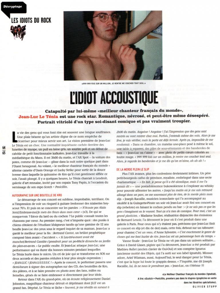 technickart_07-2004